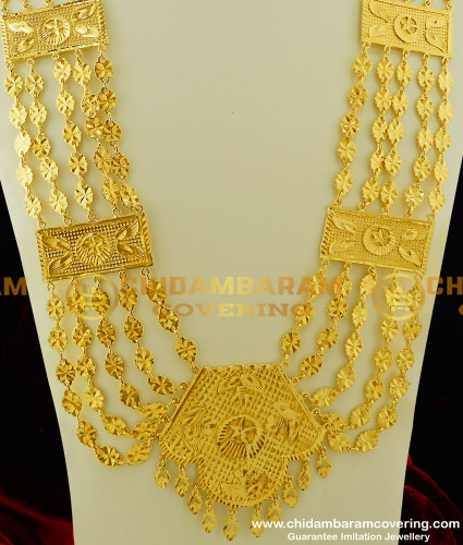 HRM217 - Latest Design Bridal Five Line Gold Design Governor Malai Heavy Weight Haram for Wedding