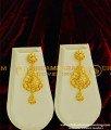HRM228 - Grand Mini South Indian Bridal Wedding Jewellery Set One Gram Gold Jewellery Online