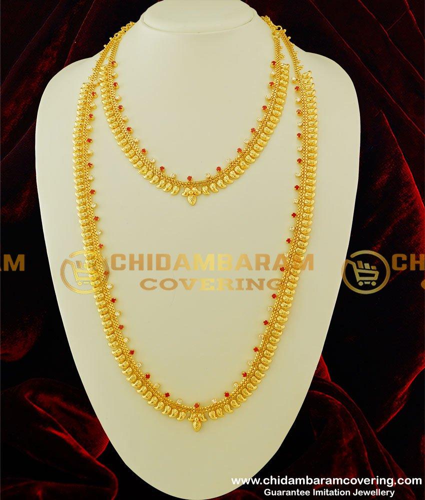 HRM236 - Full Stone Mango Design Semi Bridal Haram Necklace Combo Set One Gram Gold Jewellery for Wedding