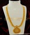 HRM248 - New Ruby Emerald CZ Stone Heavy Long Haram Buy Indian Jewellery Online