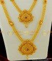 HRM276 - Trendy Hand Made Party Wear Golden Beads Wedding Gold Haram Set for Women