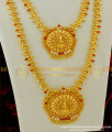 HRM278 - Latest Gold Lakshmi Dollar Stone Necklace and Haram Kerala Hindu Wedding Jewellery Collections Online