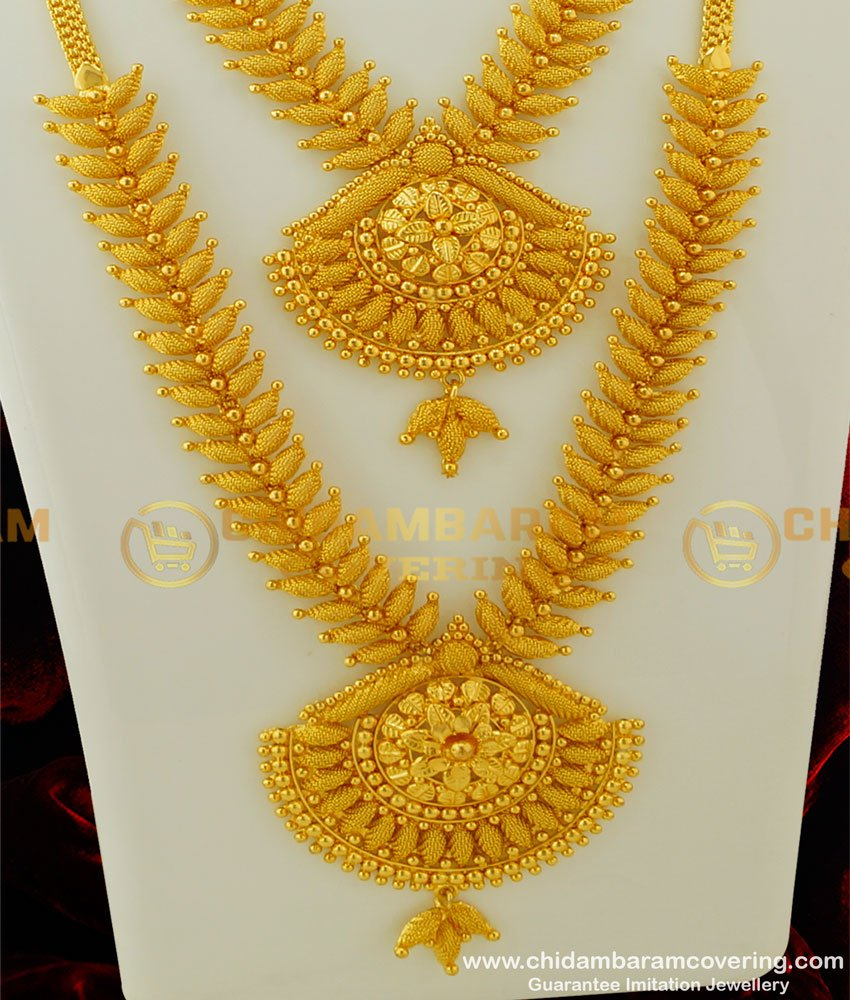 HRM280 - Grand Look Marriage Bridal Gold Heavy Necklace and Haram Designs One Gram Gold Combo Set Online
