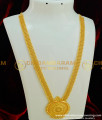 HRM289 - Latest Kerala Model Gold Harm Design Two Gram Gold Plated Jewellery Online