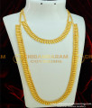 HRM292 - Traditional Light Weight Leaf Design Plain Kerala Mala and Necklace Combo Set