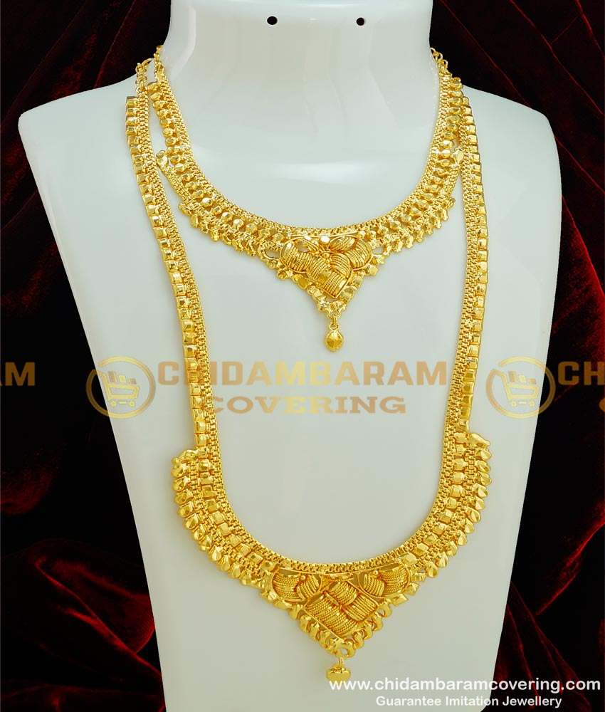 HRM293 - Traditional Chidambaram Covering Light Weight Necklace and Haram Set for Marriage