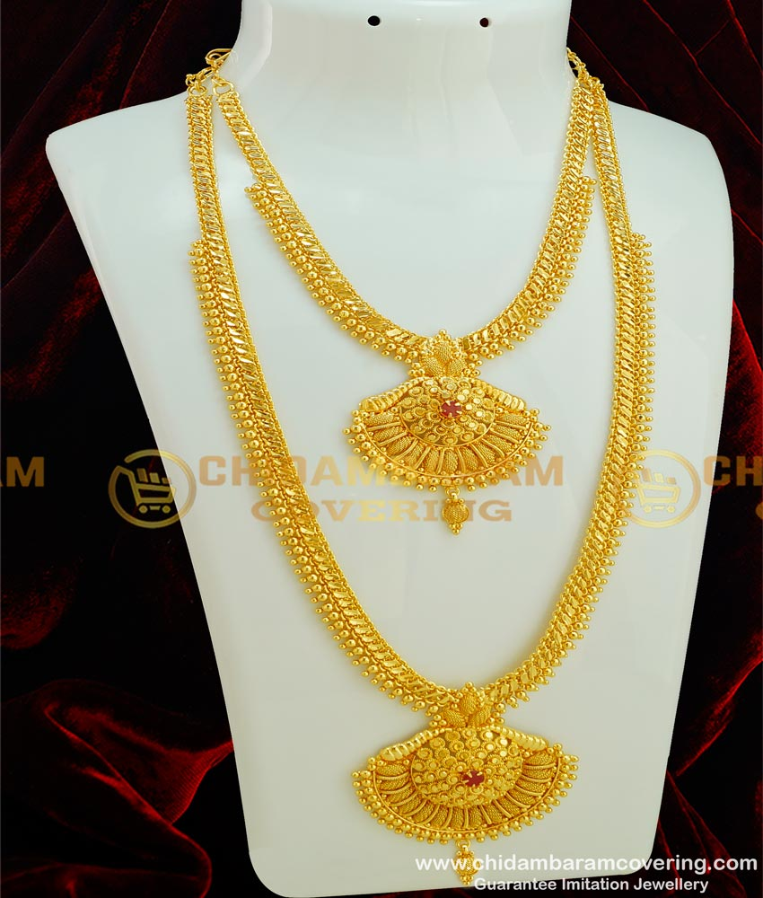 HRM295 - New Gold Covering Ruby Stone Indian Wedding Haram Necklace Combo Set Online