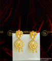 HRM296 - Traditional Impon Grand White Stone Mini South Indian Bridal Wedding Jewellery Set