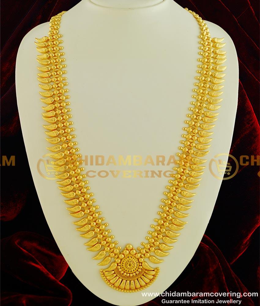 HRM326 - Light Weight Kerala Gold Haram Design Bridal Wear Long Haram Online