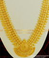 HRM327 - Kerala Jewelry Light Weight Designer Broad Mango Bridal Long Haram Design Gold Plated Jewellery