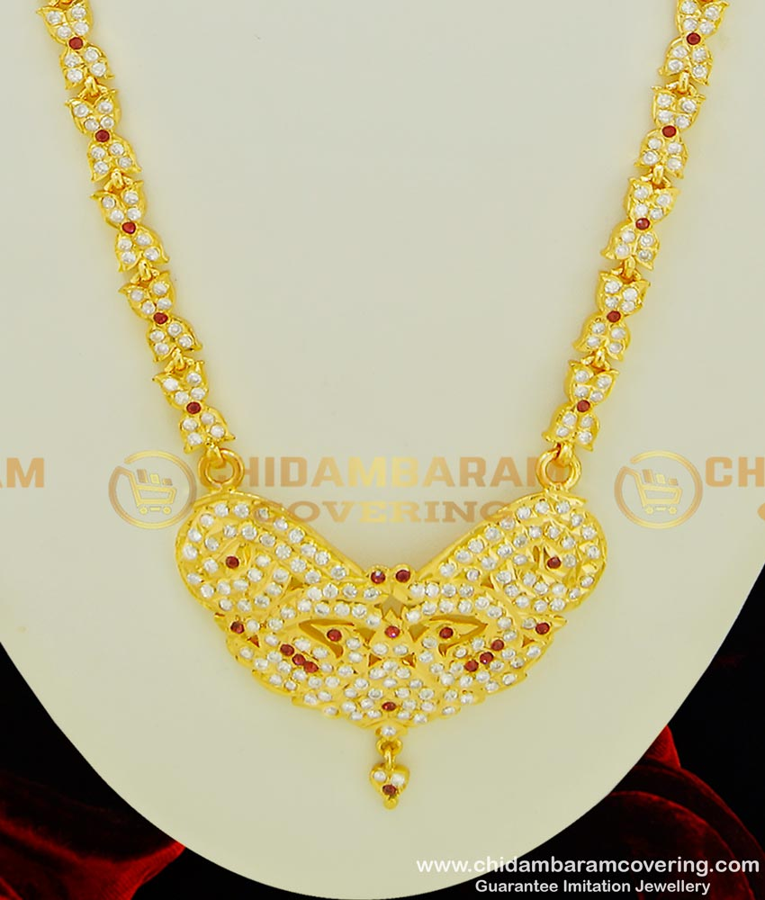 HRM342 - Traditional Impon Gold Plated Full AD Stone Peacock Design 30 Inches Long Haram for Wedding