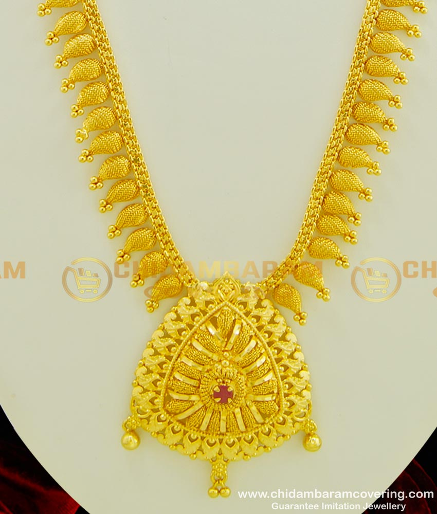 HRM348 - Beautiful Look Ruby Stone High Quality Haram Gold Plated Jewellery Online