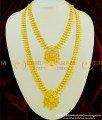 HRM353 - Latest Collection Lakshmi Dollar Haram Semi Bridal Haram Necklace Combo Set