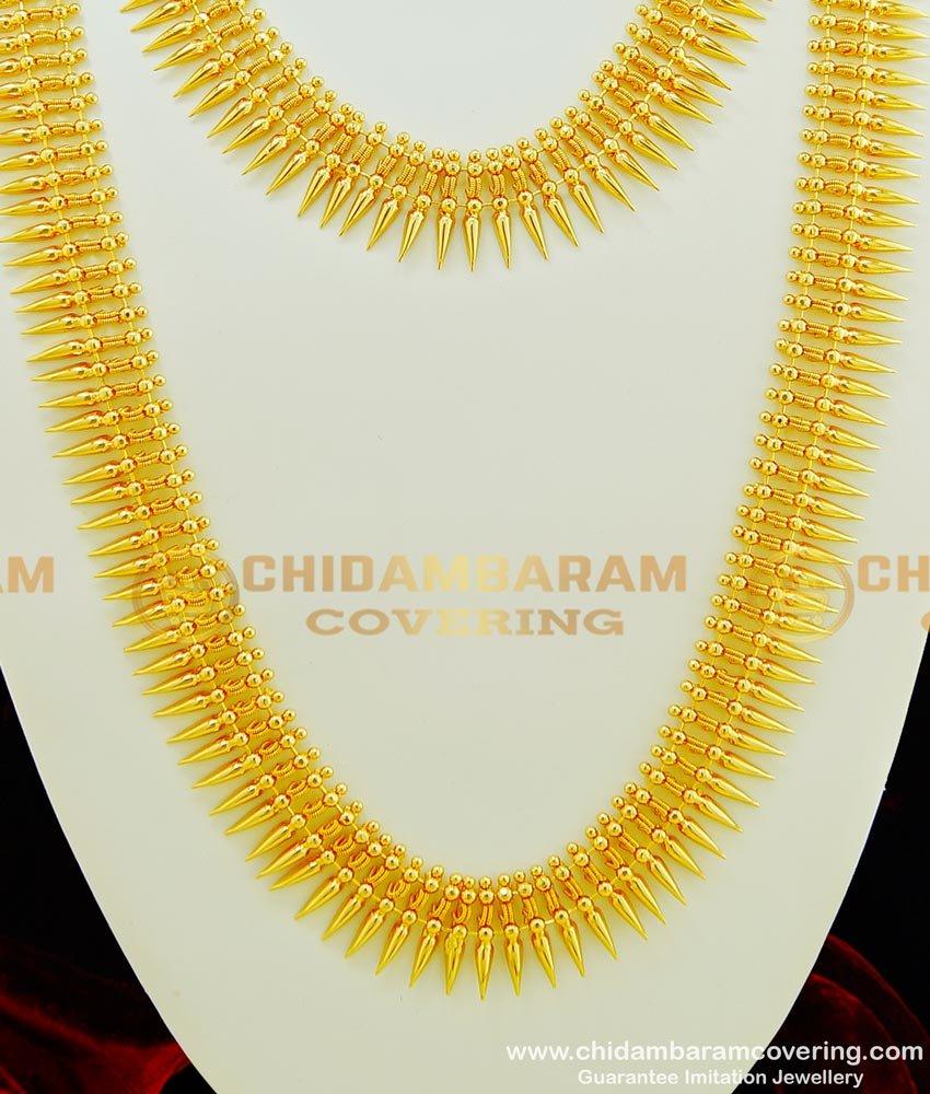 HRM359 - Stunning Gold Best Kerala Wedding Jewellery Long Mullamottu Mala Combo Set Online