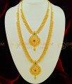 HRM388 - Attractive Indian Jewellery Mullamottu Mala Combo Set Kerala Jewelry Collections Online