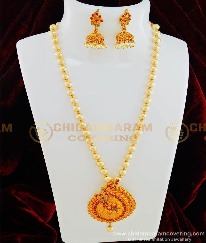 HRM435 - Trendy Beautiful Kemp Stone Pendant Pearl Mala with Earring Premium Quality Temple Jewellery Set Online
