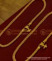 ANK010 - Most Trending Stunning Gold Anklet Design Buy Indian Payal Jewellery Online