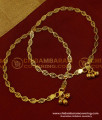 ANK038 - Fashionable Designer Gold Design Bridal Anklet Collections Gold Plated Jewelry
