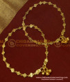 ANK044 - 11 Inch South Indian Gold Plated Guaranteed Anklet Payal Design for Girls