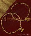ANK046 - 10.5 Inch Trendy Light Weight Indian Daily Wear Ball Chain Anklet Design for Women
