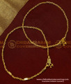 ANK047 - 10.5 Inch Light Weight Simple Daily Wear 1 Gram Gold Plated Kerala Chain Anklet