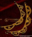 MAT09 - Hook Type Traditional Side Maattal Double Chain Design Imitation Jewelry Online
