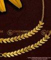 MAT12 - Fancy Leaf Design Matilu For Earring  South Indian Ear Mattal Matching Wedding Jewellery