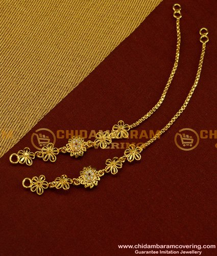 MAT22 - Beautiful Flower Design Stone Ear Chain Matching for Stone Jhumkas