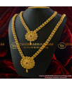 Combo Haaram & Necklace Set