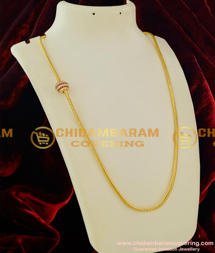 MCHN024 - Ruby Stone Single Ball Design Mugappu Chain Latest Kerala Jewellery Online