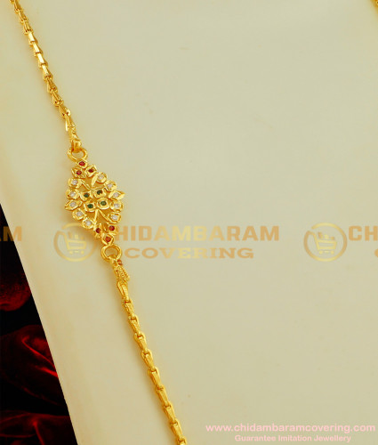 MCHN073 - South Indian New Design Mangalsutra Side Locket Thali Chain for Women
