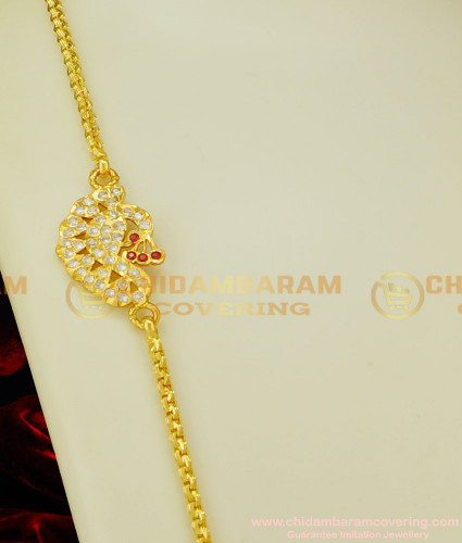 MCHN079 - Traditional Peacock Impon Mugappu Chain Design Buy Online Shopping
