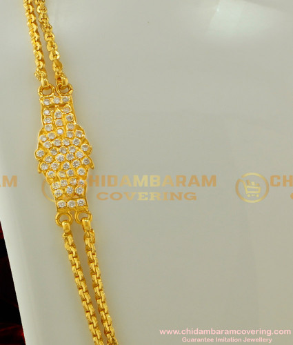 MCHN104 - 30 Inches Long Impon Mugappu Double Chain Gold Plated Thali Chain for Women