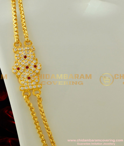 MCHN105 - Trendy 30 Inches Impon Mugappu Double Chain Gold Plated Guarantee Jewellery Online