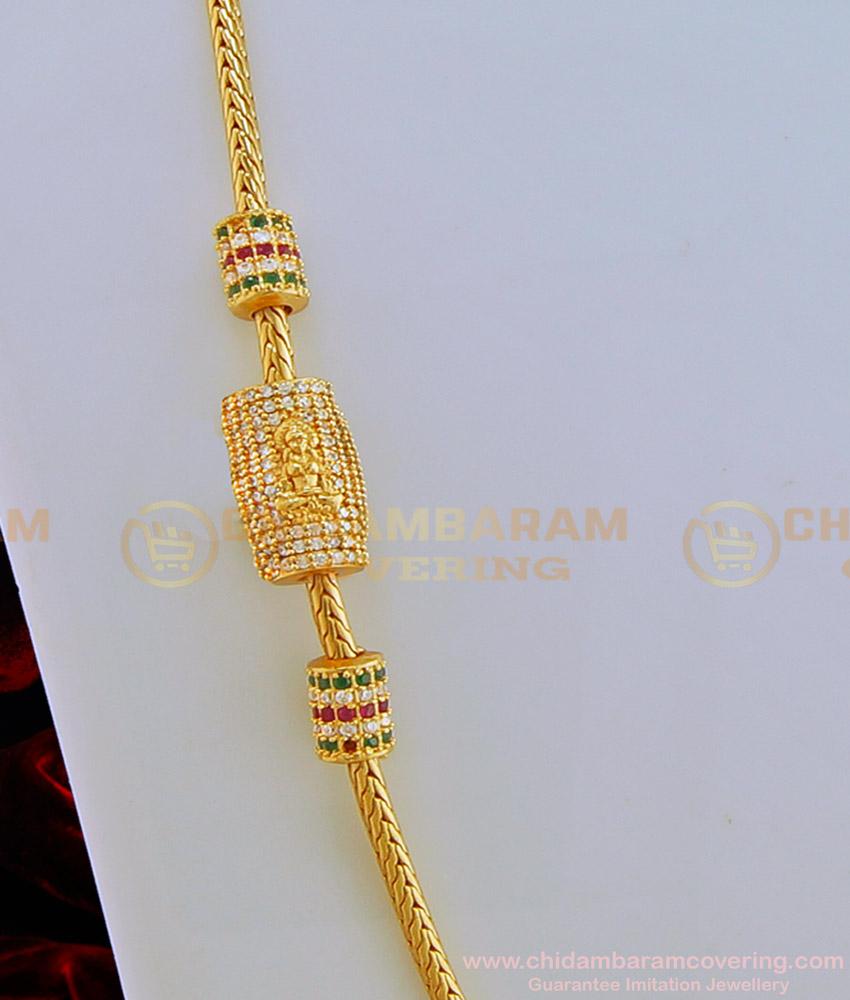 MCHN280-Lg- 30 Inches Pure Gold Plated Ad Stone Lakshmi Design Guaranteed Mugappu Chain Designs Online