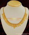 NLC013 - Gold Plated Jewellery Traditional Manga (Mango) Necklace Design