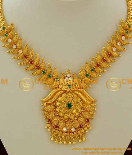 NLC066 - Leaf Design with White, Red, Green Stone and Hanging Golden Beads Pendant Necklace