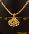 NLC094 - South Indian Traditional Gold Design Impon Attigai Jewellery Collections