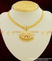 NLC110 - Impon Ruby Stones Traditional Attigai Designs Gold Plated Jewellery Online