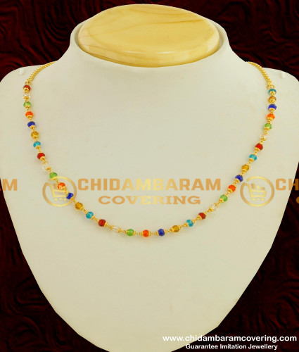 NLC126 - Colorful Navaratna Chain Necklace Collection Online | Beaded Navaratna Necklace For Daily Use