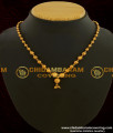 NLC134 - Simple Look Party Wear Gold Beads Necklace Guarantee Necklace Online