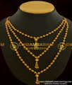 NLC135 - Trendy 3 Layer Golden Beads Necklace Designs for Saree