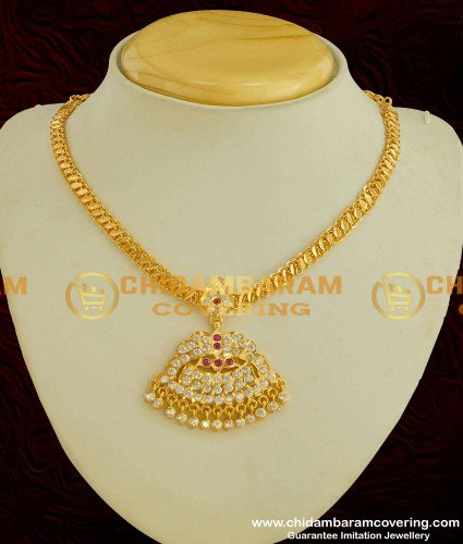 NLC143 - Thick Metal Stone Attigai Necklace Impon Jewellery Collections Online