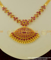 NLC187 - Latest Design Bridal Wear Ruby Stone Necklace Wedding Collection Online