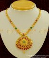 NLC207 - New Model Ruby Emerald Stone Latest Gold Design Necklace for Wedding