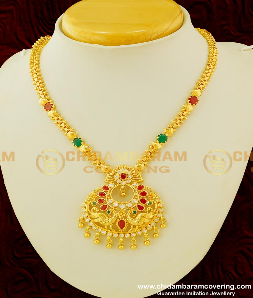 NLC346 - Latest Peacock Ruby Emerald Pendant Designer Guarantee Necklace for Wedding