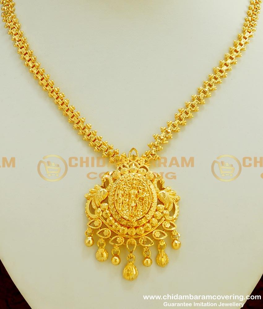 NLC368 - Trendy One Gram Gold Ram Darbar Necklace Design for Wedding