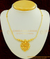 NLC436 - Kerala Light Weight Daily Wear Flower Design Necklace for Women