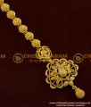 Light Weight Bridal Wear Gold Plated Design Nethi Chutti / Maang Tikka Flower and Leaf Design - NCT012