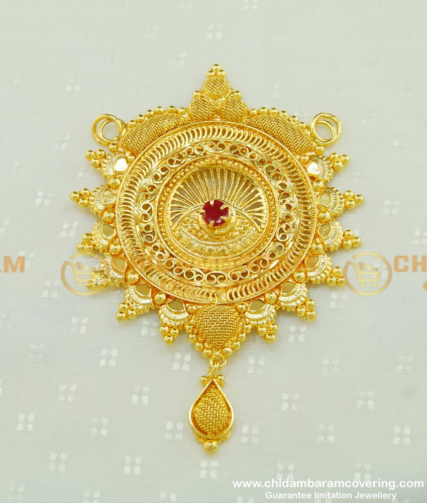 PND042 - Grand Look Ruby Stone Gold Plated Big Pendant Bridal Wear Round Dollar Collections